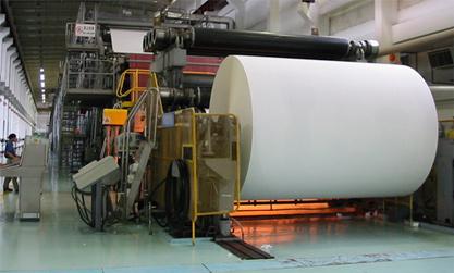 制浆造纸工艺(培养层次:中技,高技)-广东省轻工业技师
