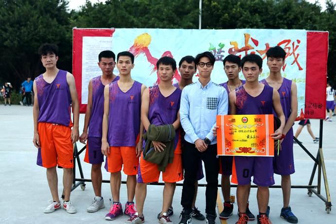 工业设计系,服装设计系举办班级篮球比赛